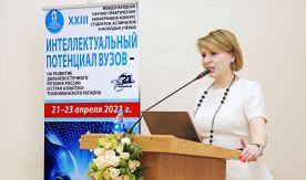 Молодых ученых поддерживают государство и университет: во ВГУЭС открылась XXIII Международная научно-практическая конференция