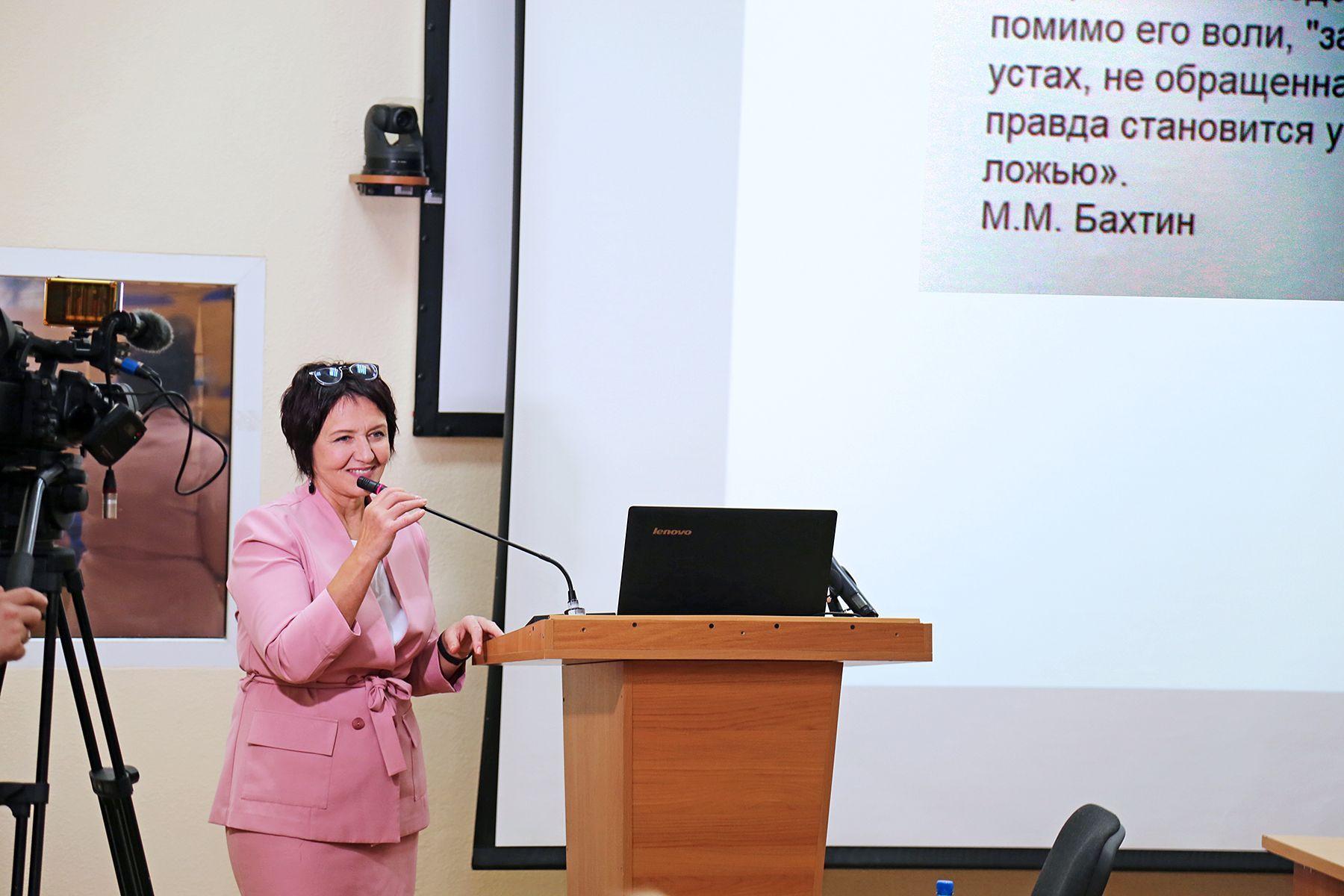Международную научно-практическую конференцию по самораскрытию способностей организовали и провели сотрудники кафедры