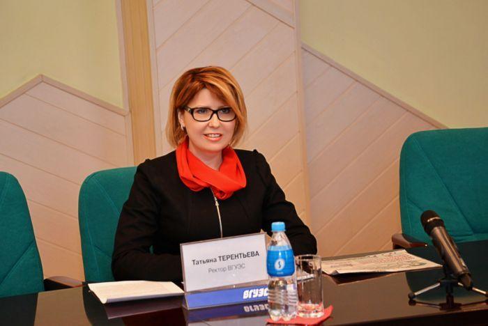 Ректор ВГУЭС Татьяна Терентьева: Наши приоритеты – качество и эффективность