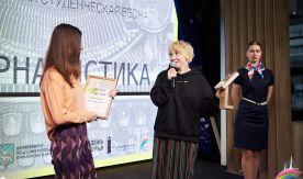Студенты ВГУЭС представят Приморье на Всероссийском студенческом фестивале в Перми