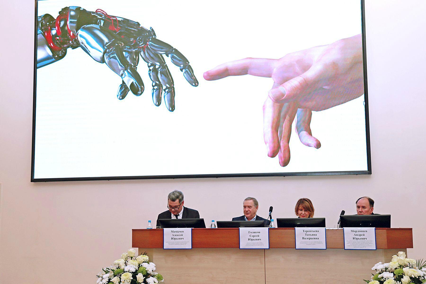 «Роботы заявляют о своих правах»: на пленарном заседании II Международного форума учёные представили свои исследования коллегам