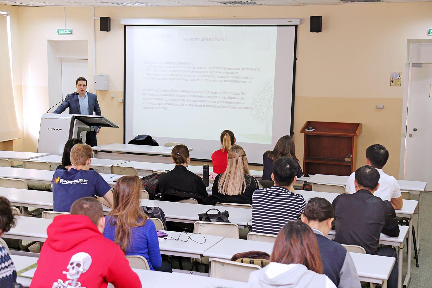 Приём заявок: Сбербанк запускает бизнес-школу для студентов ВГУЭС