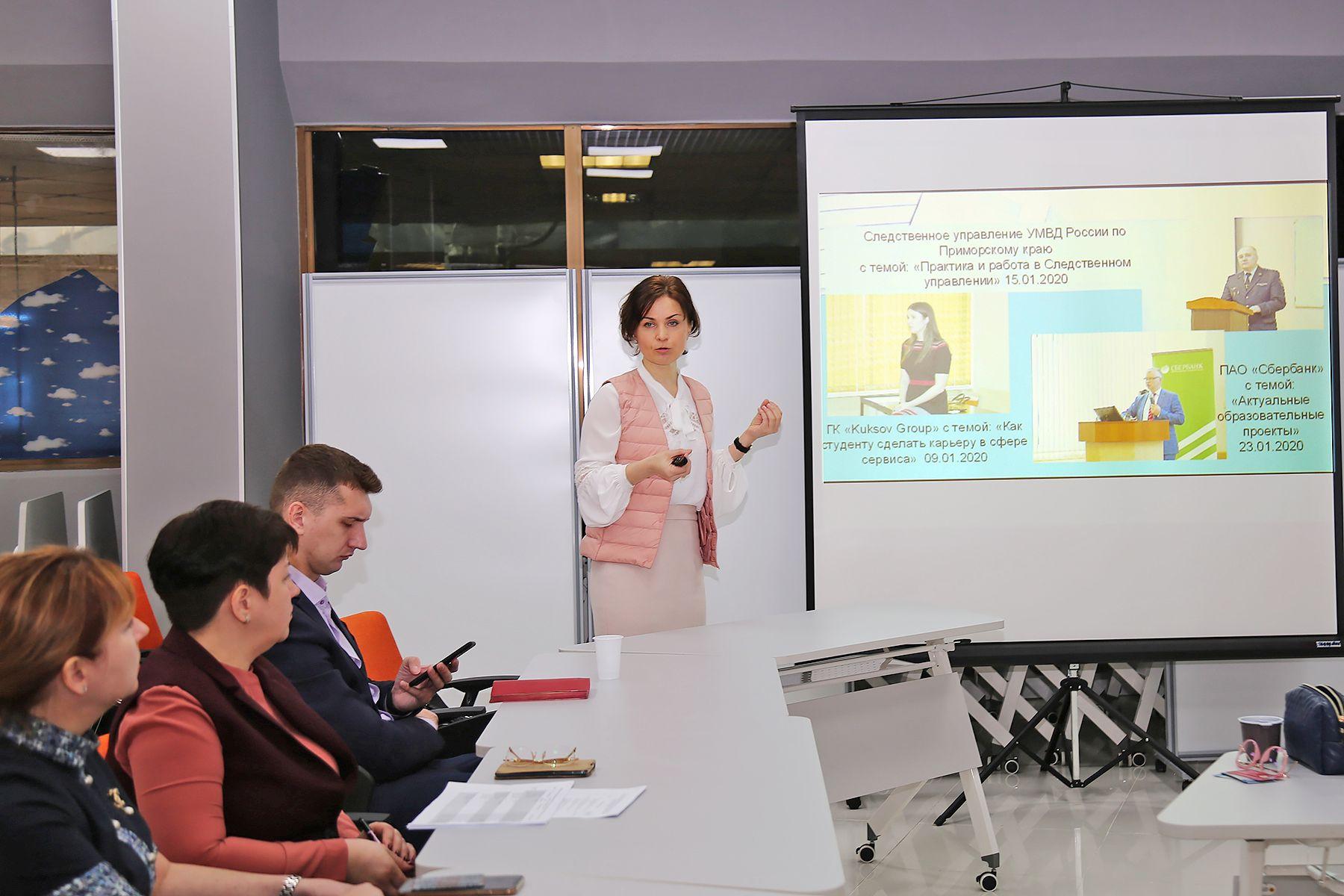 Интеграция науки и бизнеса: ВГУЭС и Ассоциация «Бизнес-клуб «Авангард» договорились о долгосрочном партнерстве
