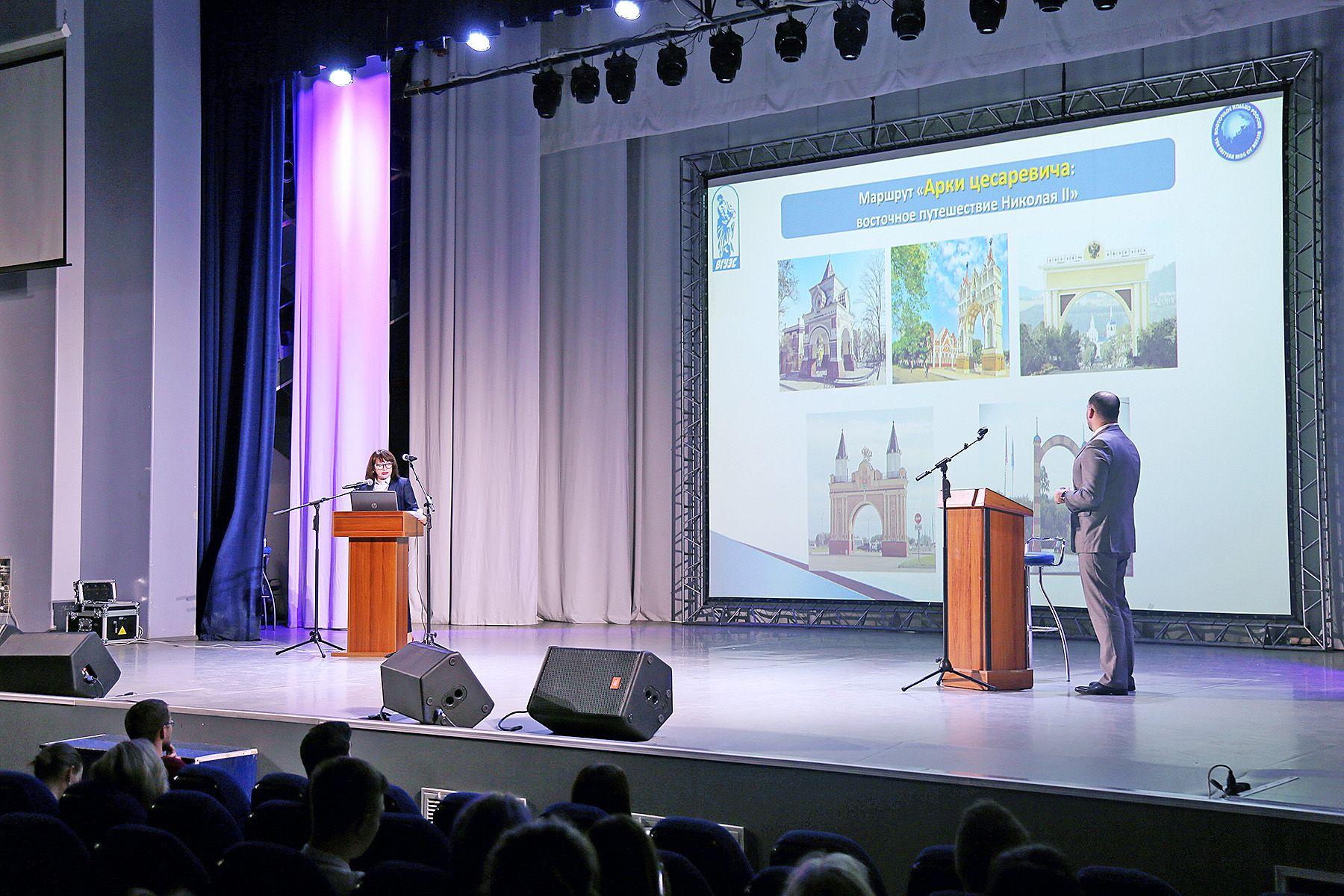 «Восточное кольцо России»: студенты и преподаватели ВГУЭС предлагают уникальные туристические проекты для Приморья