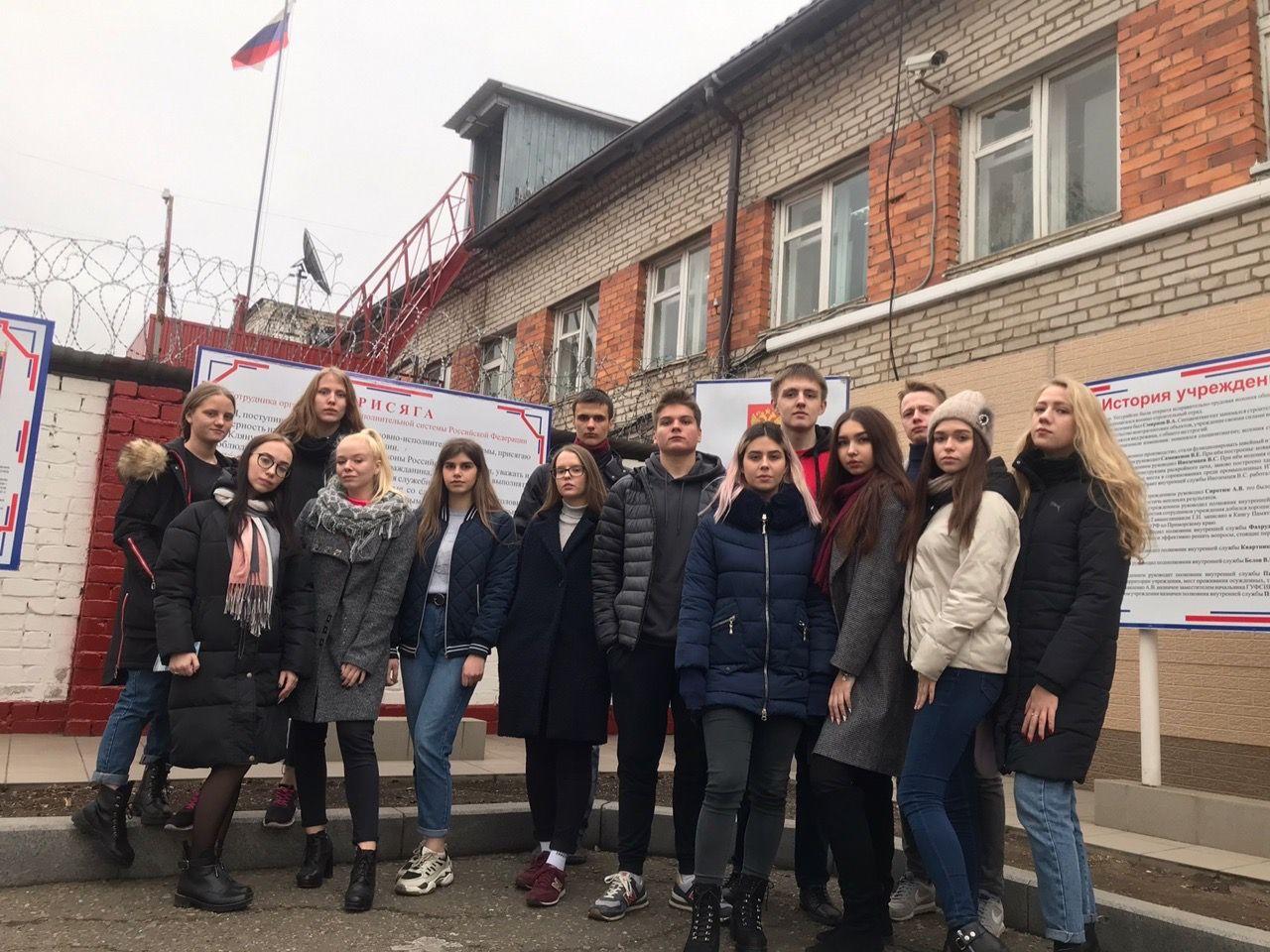 13 ноября 2019 года группа - БЮП-19-01 совместно с группой БЮП-19-04 посетили Лечебно-исправительное учреждение №23 в городе Уссурийск.
