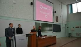 На форуме «Рост» студенты ВГУЭС учатся предпринимательству