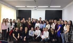 Во ВГУЭС отпраздновали День Российского студенчества