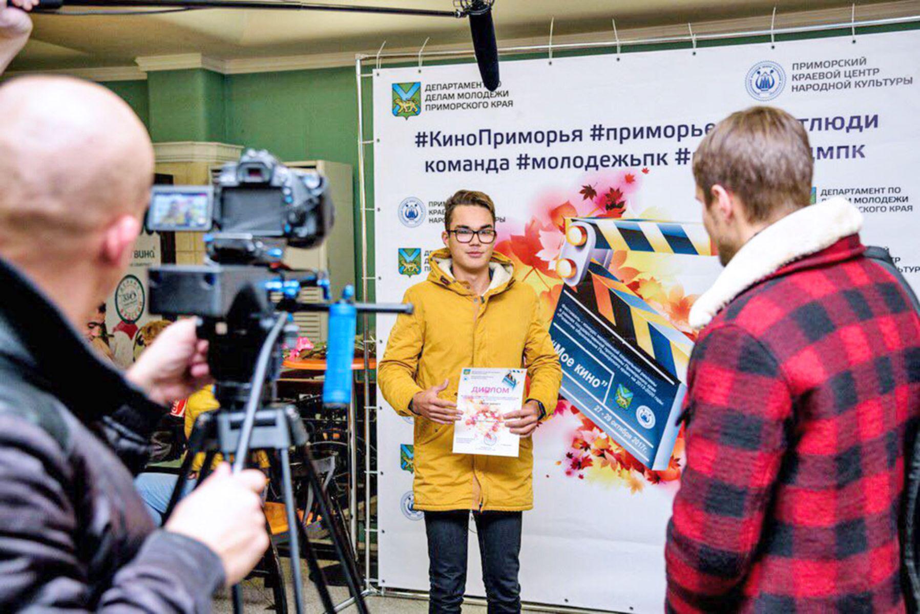 Подготовка к творческому экзамену: Высшая школа телевидения ВГУЭС проводит занятия для абитуриентов в Центре современных медиа