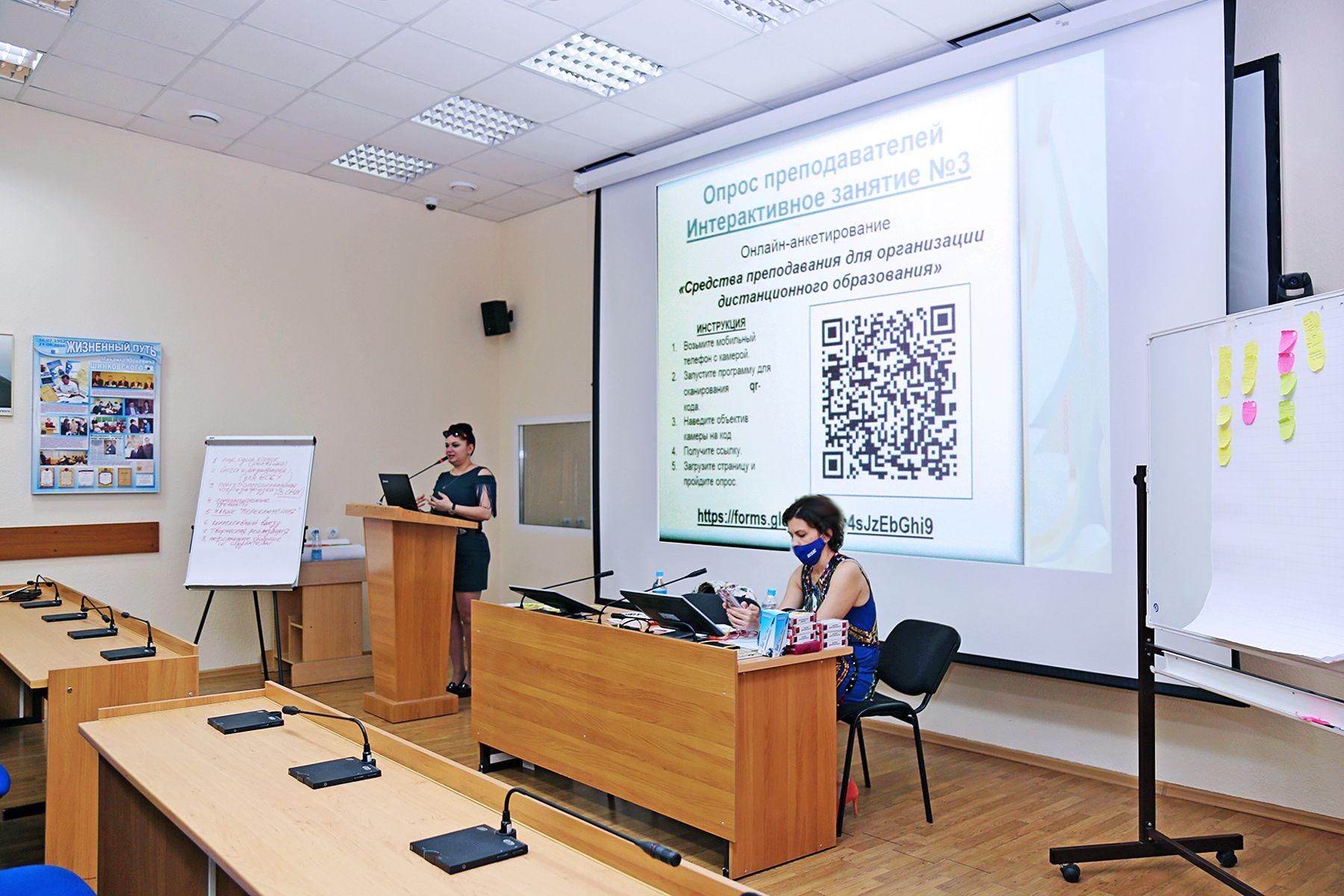 Преподаватели ВГУЭС повысили профессиональную мобильность и освоили новые образовательные технологии