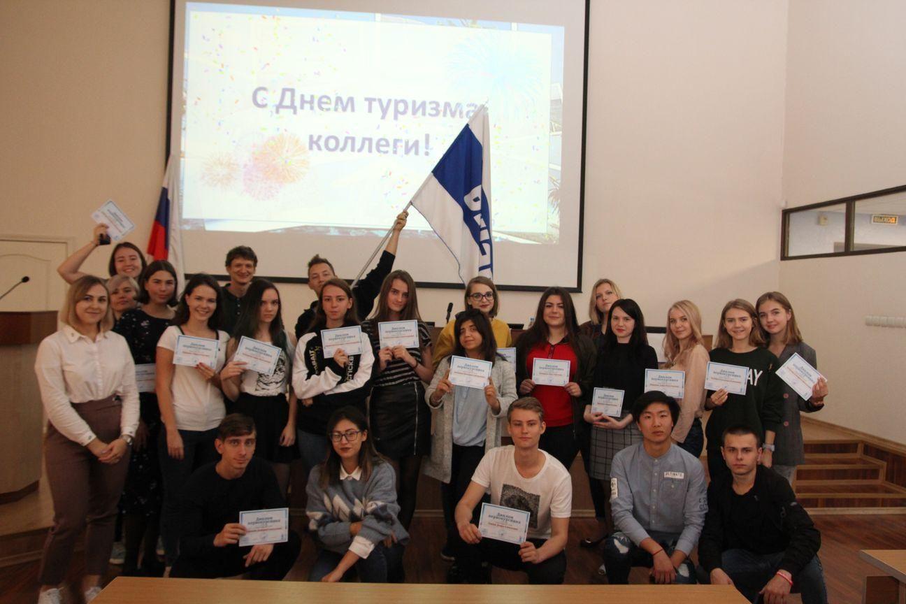 Студенты кафедры МИТГ отпраздновали День туризма