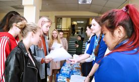 II Международный молодёжный туристский конгресс во ВГУЭС: тренинги и презентация вакансий