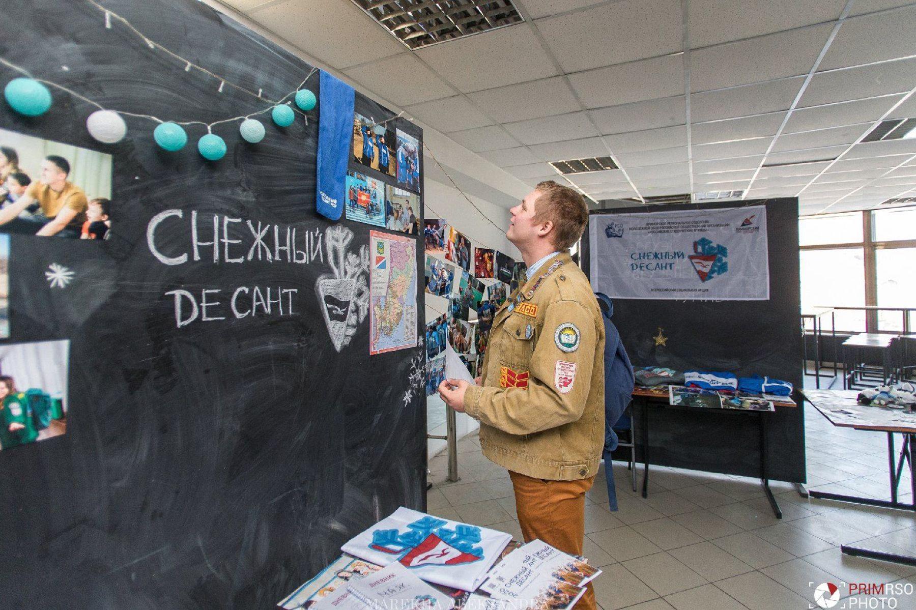 «Снежный десант» во ВГУЭС: торжественное открытие Всероссийской социальной акции
