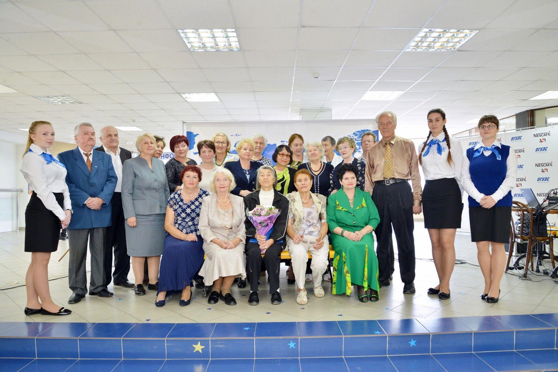 Ветераны ВГУЭС - часть истории университета