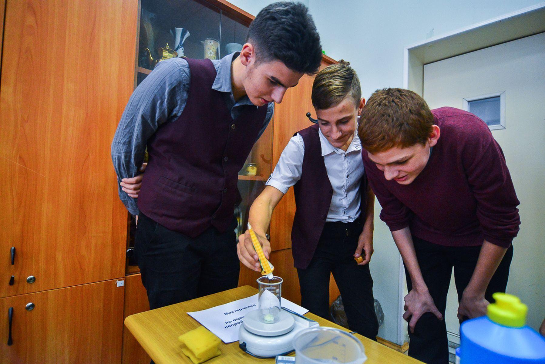 «День качества» во ВГУЭС