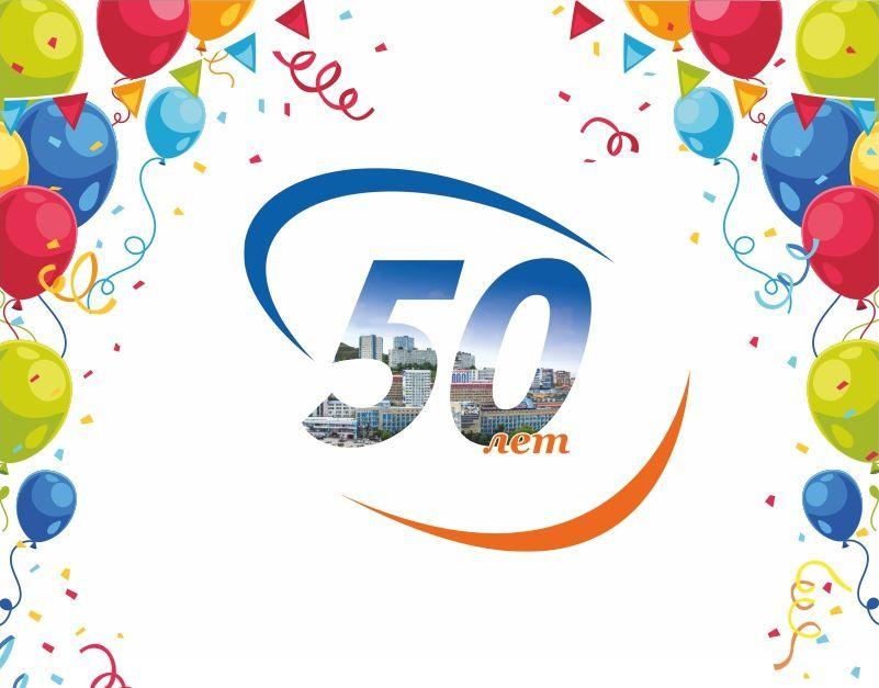 50 лет ВГУЭС: что, где, когда?