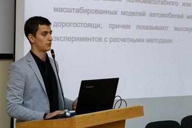 Конкурс «Молодой учёный» ВГУЭС выходит на международный уровень