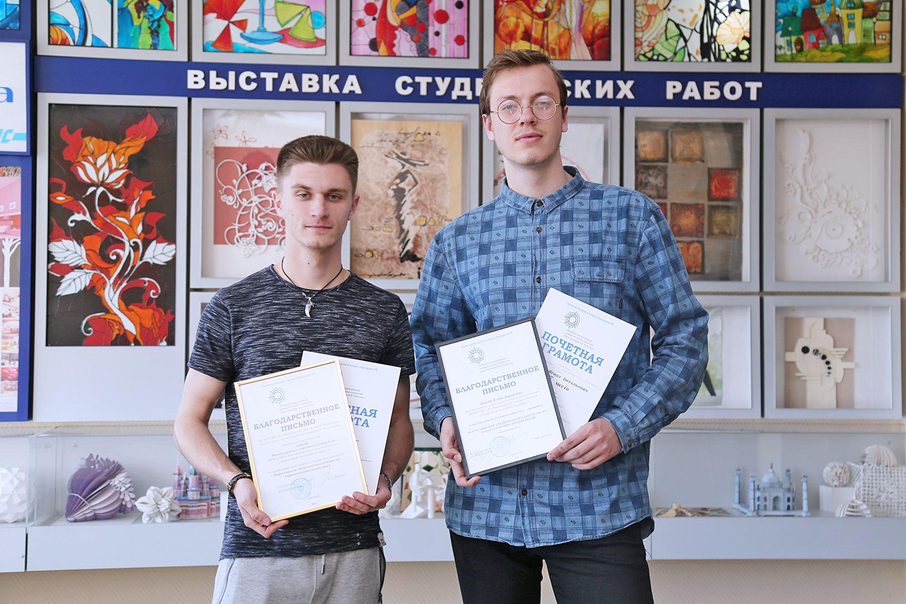 Студенты ВГУЭС на Всероссийской олимпиаде: награда за лучшее решение в области маркетинговых исследований