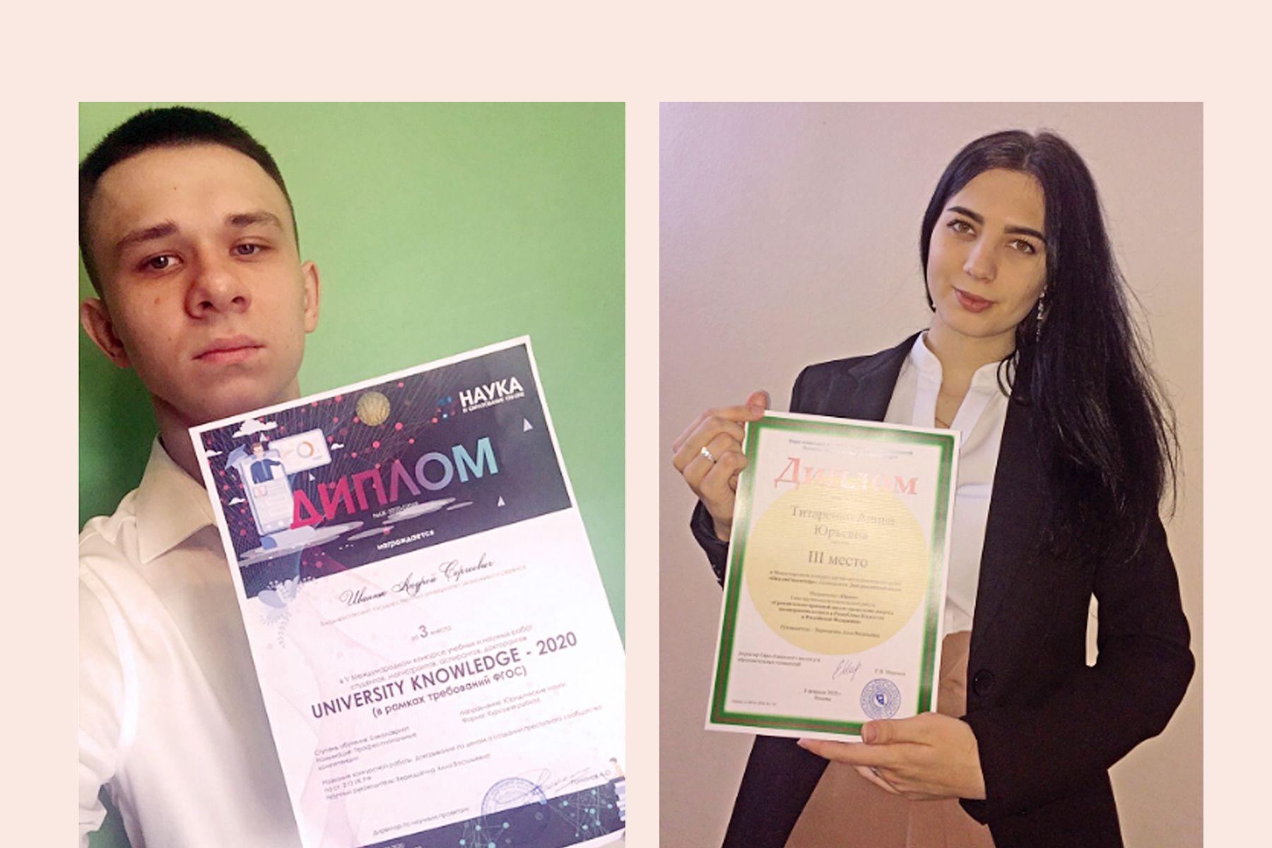 Научные исследования студентов Института права ВГУЭС: награды и победы