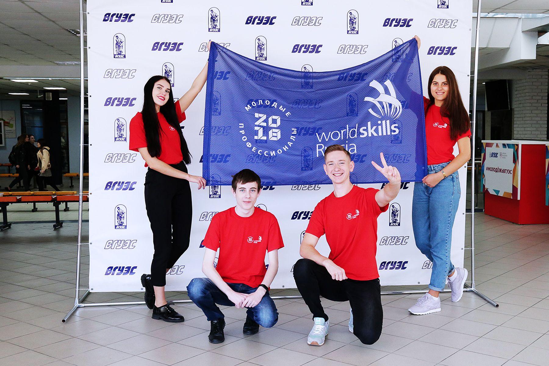 ВГУЭС вышел в финал Национального межвузовского чемпионата «Ворлдскиллс Россия»
