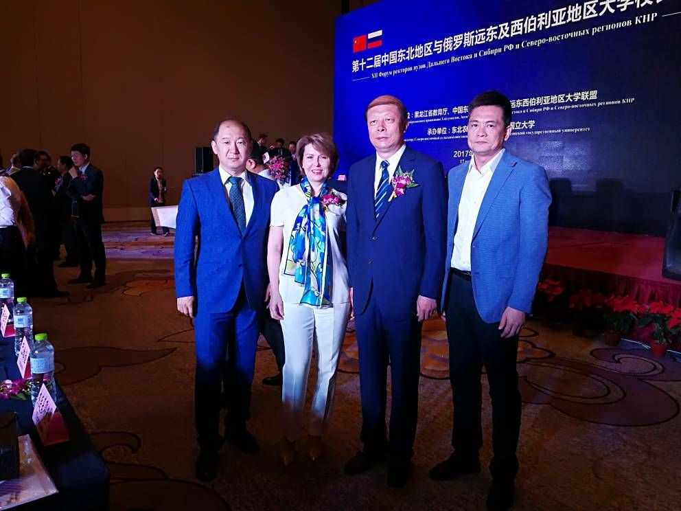 Татьяна Терентьева на форуме АВРИК: межкультурное взаимодействие усилит связи ВГУЭС с китайскими партнерами