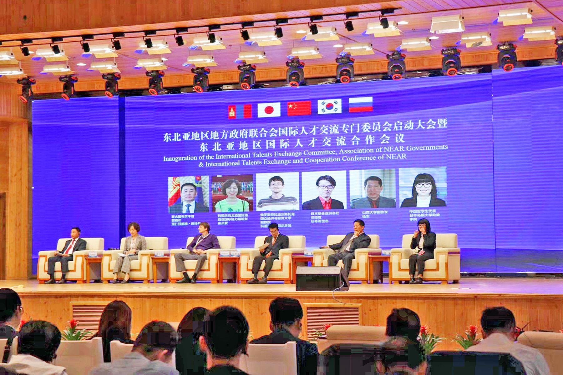 ВГУЭС - участник конференции Специальной комиссии по международному обмену кадрами