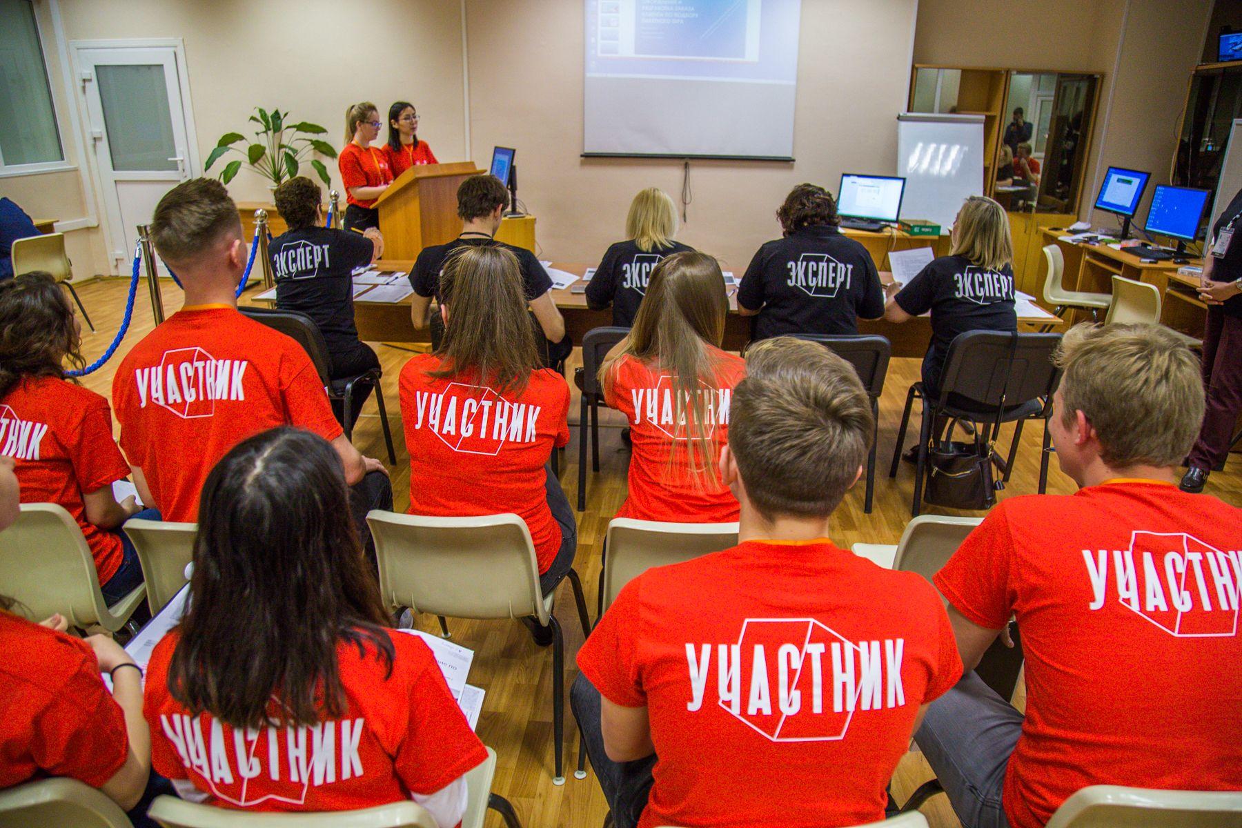 Участников Ворлдскиллс во ВГУЭС «испытывают» на стрессоустойчивость