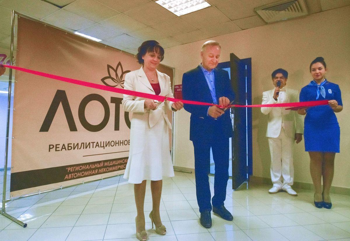 Во ВГУЭС открыт медицинский центр реабилитации для всего Приморья