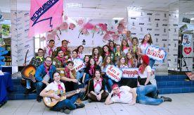 «Жить и радоваться»: студотряд ВГУЭС «Территория инициативы» отметил юбилей