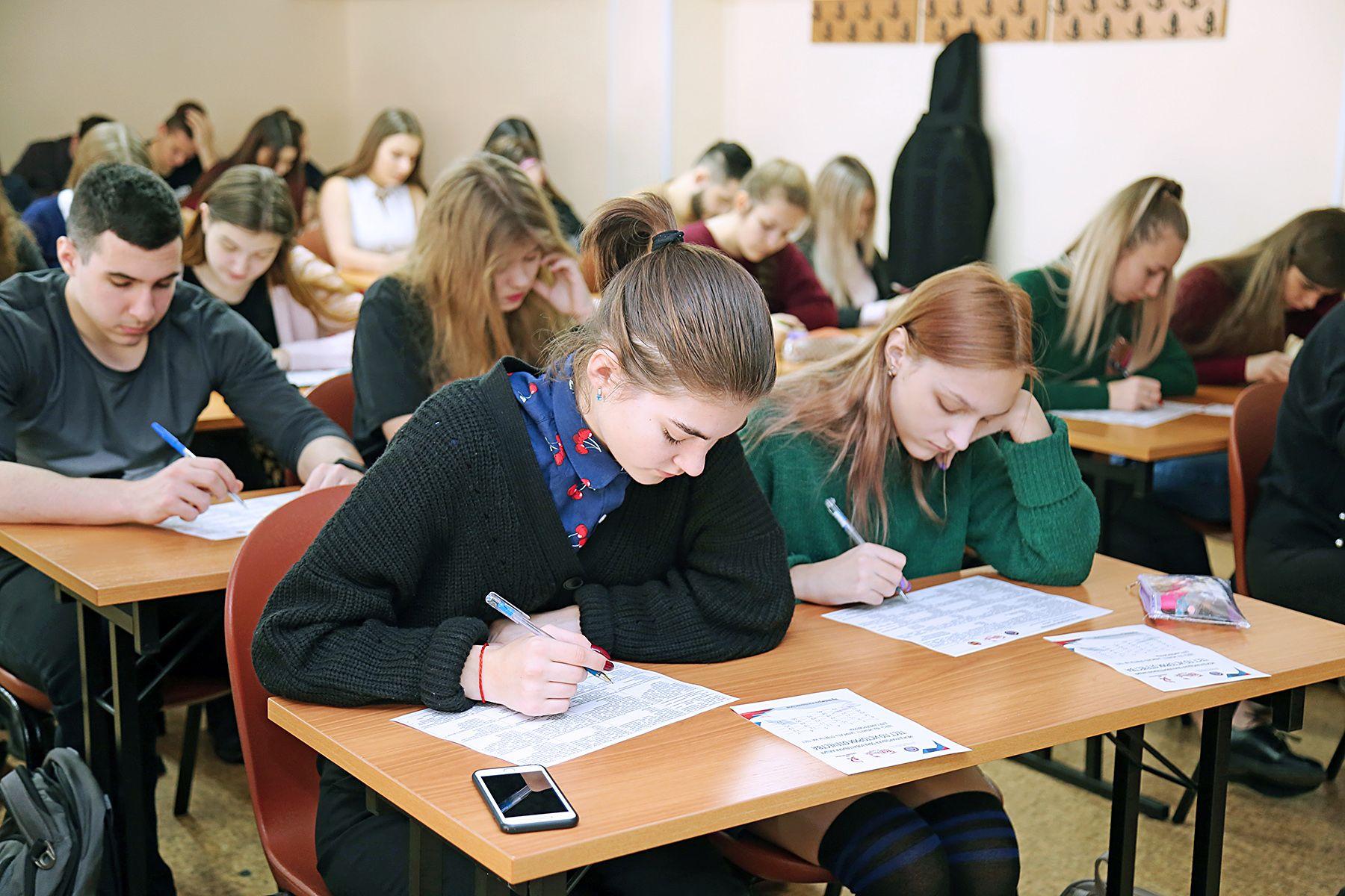 Во ВГУЭС прошла Международная образовательная акция «Тест по истории Отечества»