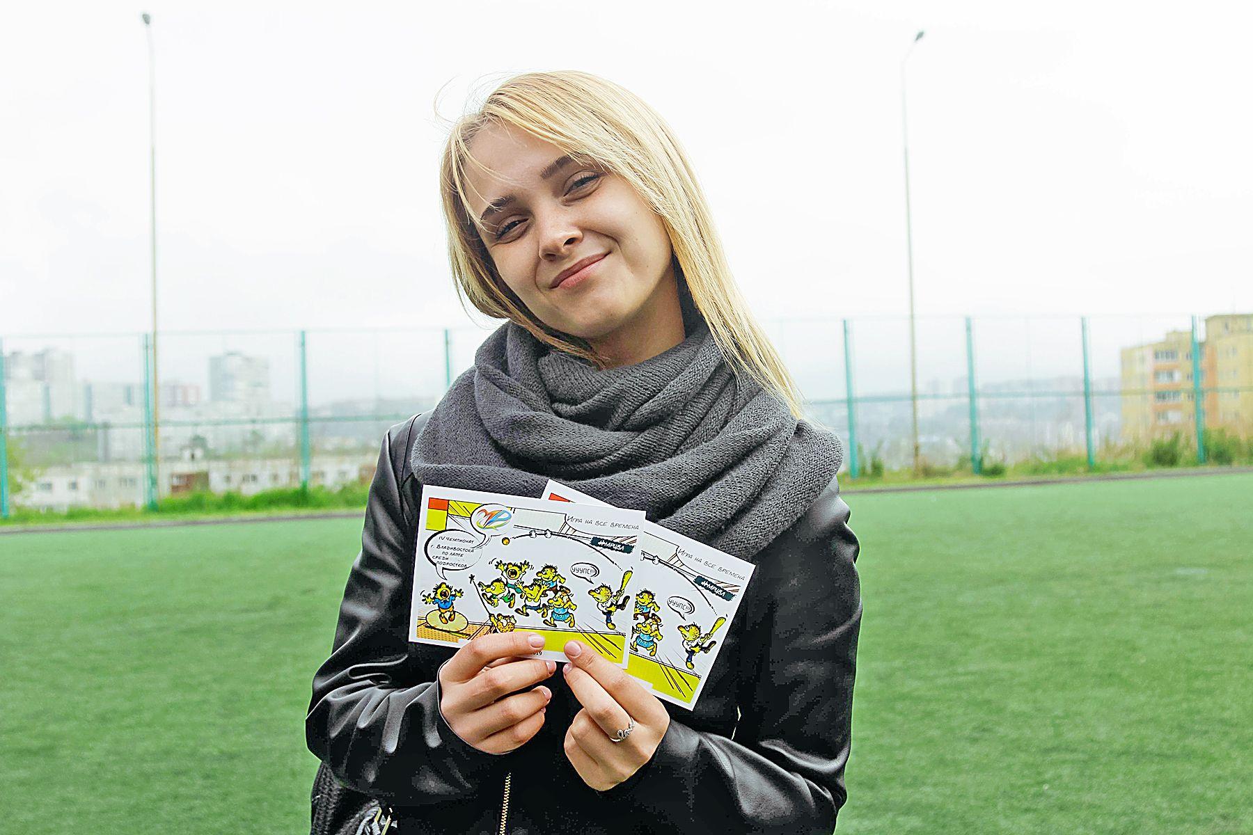 Из Владивостока по всей стране: студентка колледжа ВГУЭС стала автором открыток ко Дню молодёжи