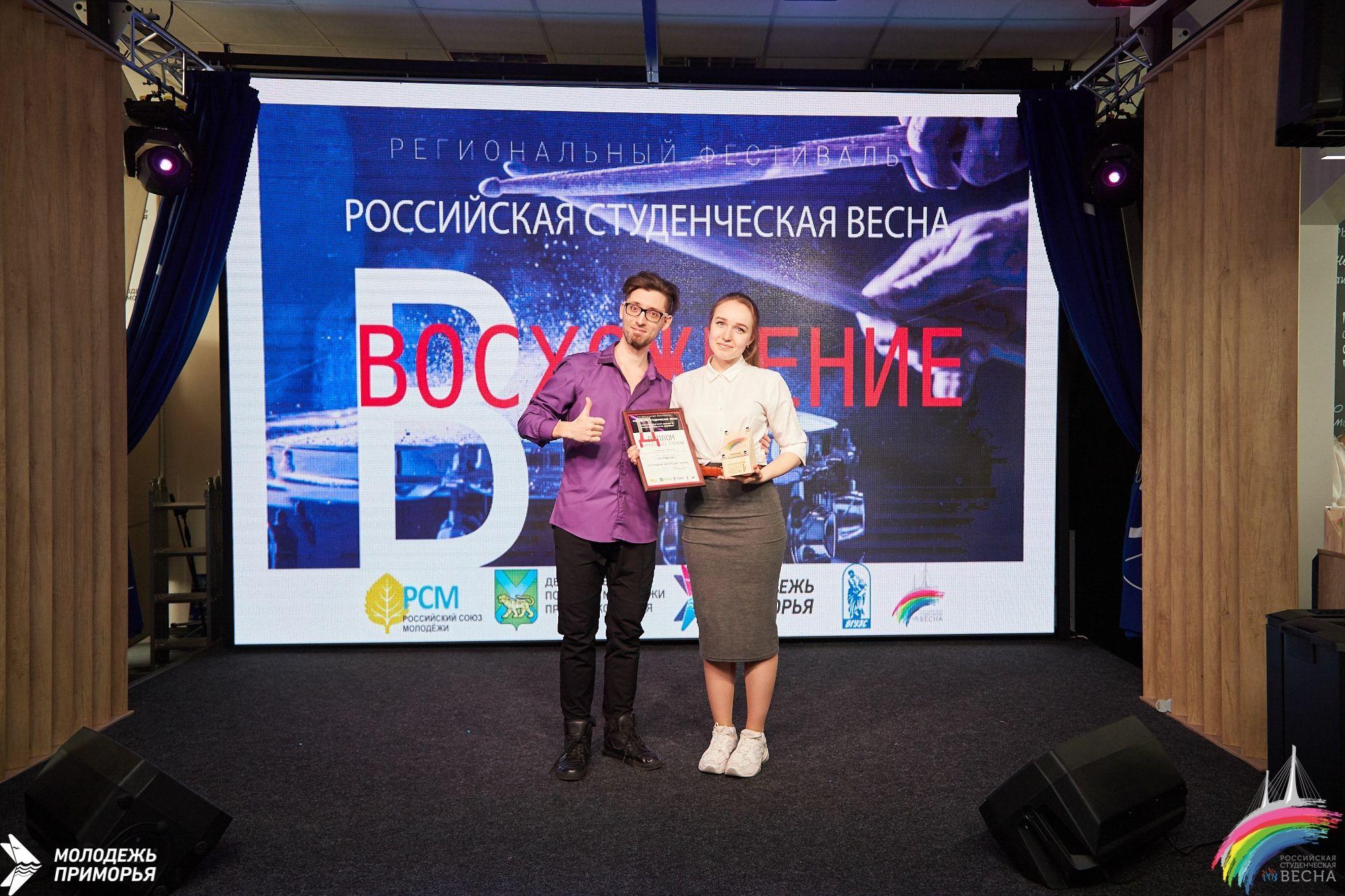 Студенты ВГУЭС стали лауреатами краевого студенческого конкурса «Восхождение»