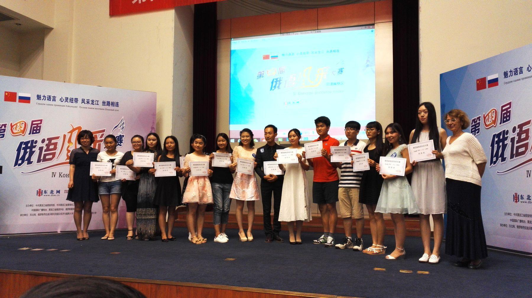 ВГУЭС продвигает русский язык и российское образование в Китае