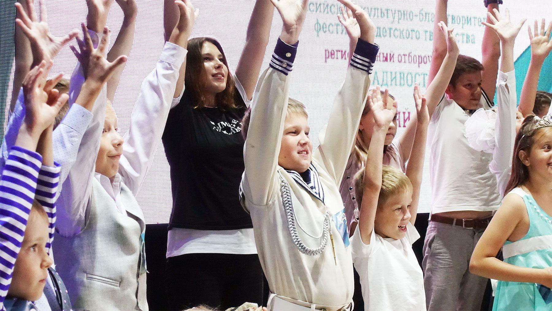 Четвертый отборочный тур Всероссийского фестиваля «Добрая волна» стартовал в театре «Андеграунд» ВГУЭС