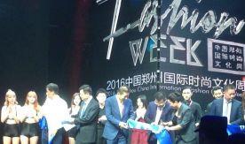 Cтуденческие коллекции на Неделе моды в Китае презентует школа дизайна ВГУЭС