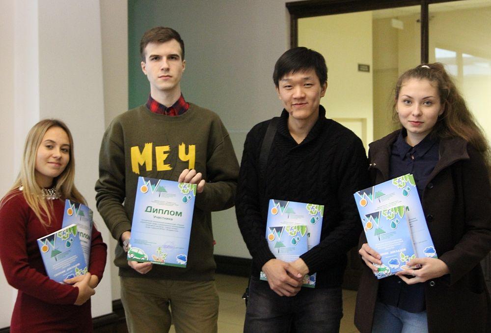 Студенты-экологи на конференции «Охрана окружающей среды и рациональное использование природных ресурсов – новый взгляд!»