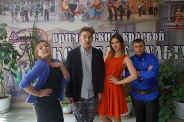 Студенческий театр «Браво» принял участие в 14-м краевом театральном конкурсе театрального мастерства «Театромания – 2017»