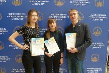 Международная научная конференция «Ломоносов»
