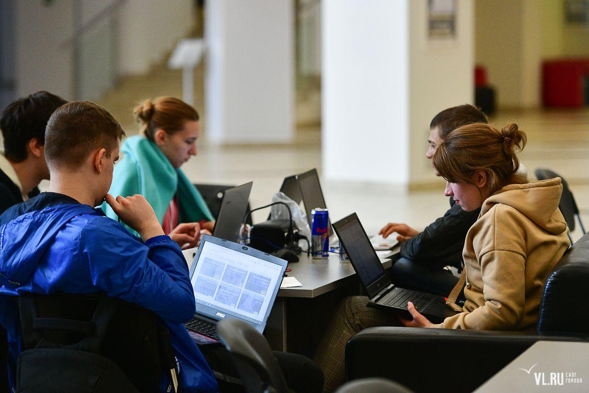 Создать и продвинуть IT-продукт: студенты ВГУЭС вышли в финал всероссийского конкурса «Цифровой прорыв»