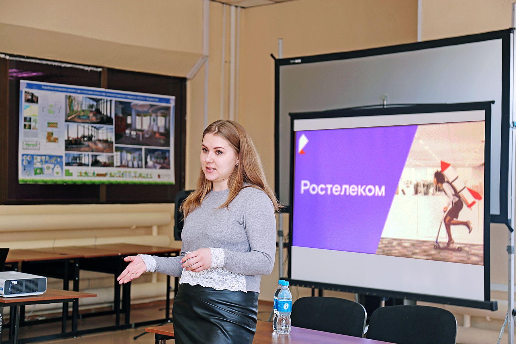 Партнерская неделя ПАО «Ростелеком» во ВГУЭС: от прохождения практики до трудоустройства