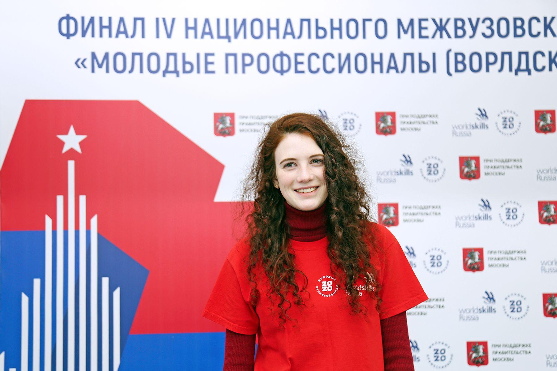 Участники IV Национального межвузовского чемпионата WorldSkills Russia продемонстрировали профессиональные навыки разработки турпродуктов и организации экскурсий