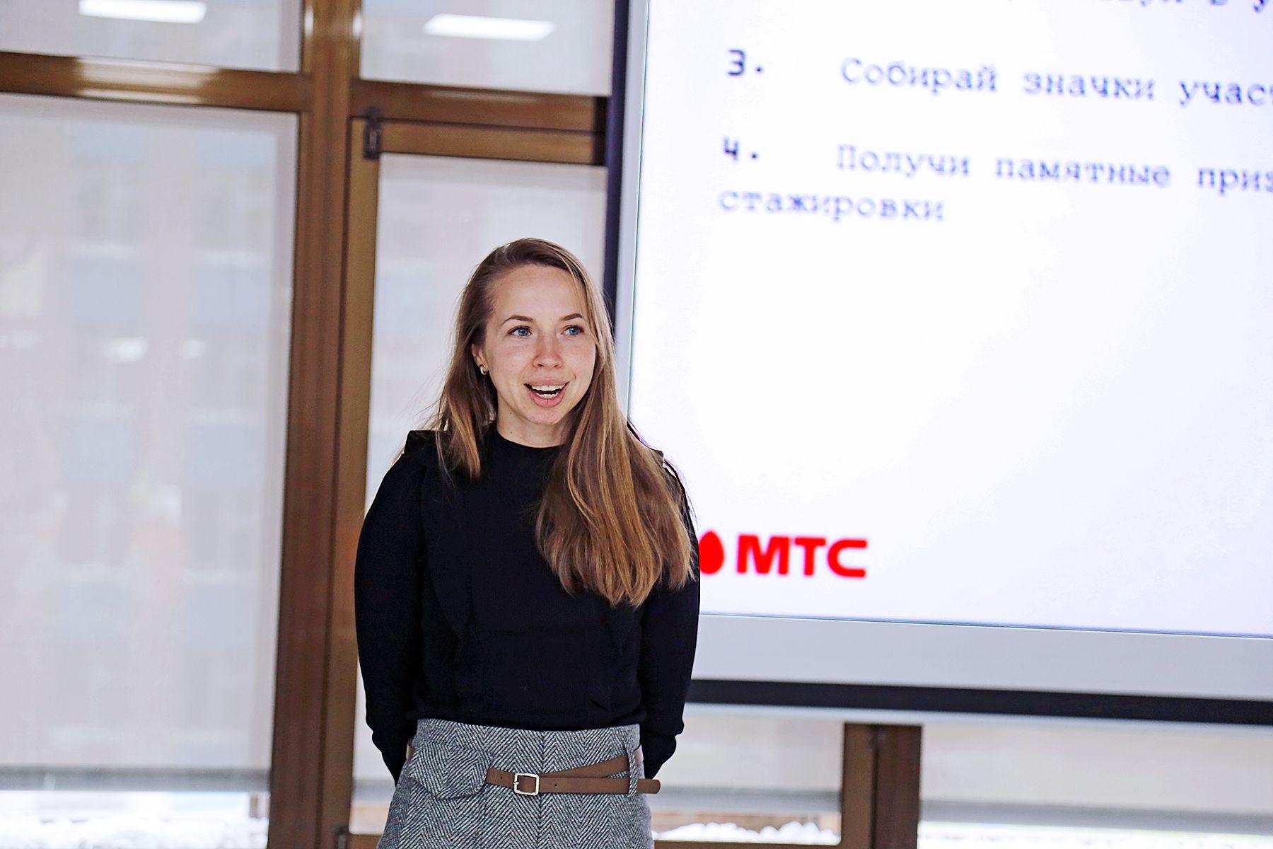 Студенты ВГУЭС осваивают техники эффективных продаж с компанией МТС