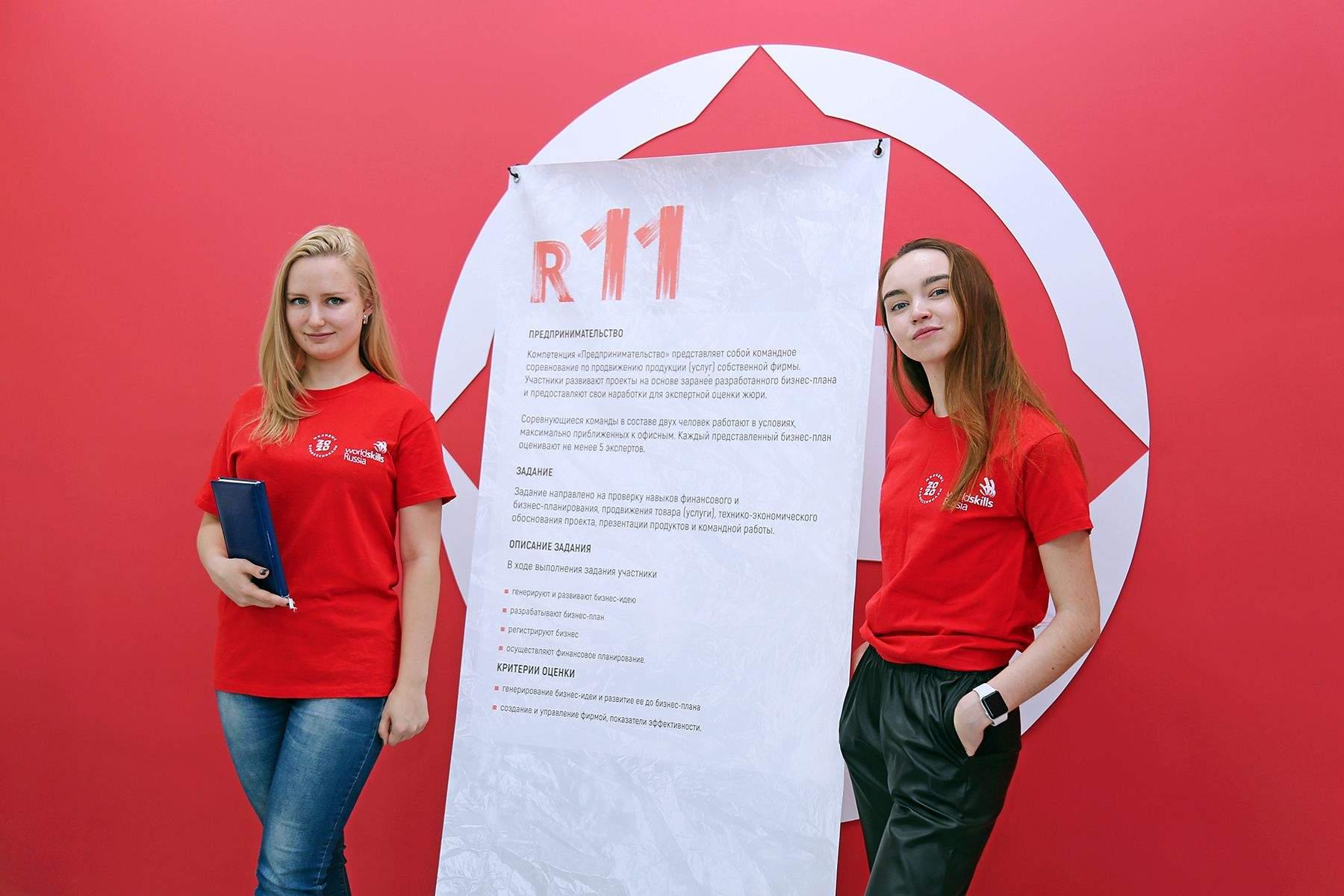 Финал IV Национального межвузовского чемпионата «Молодые профессионалы (Ворлдскиллс Россия)»: студенты ВГУЭС борются за победу