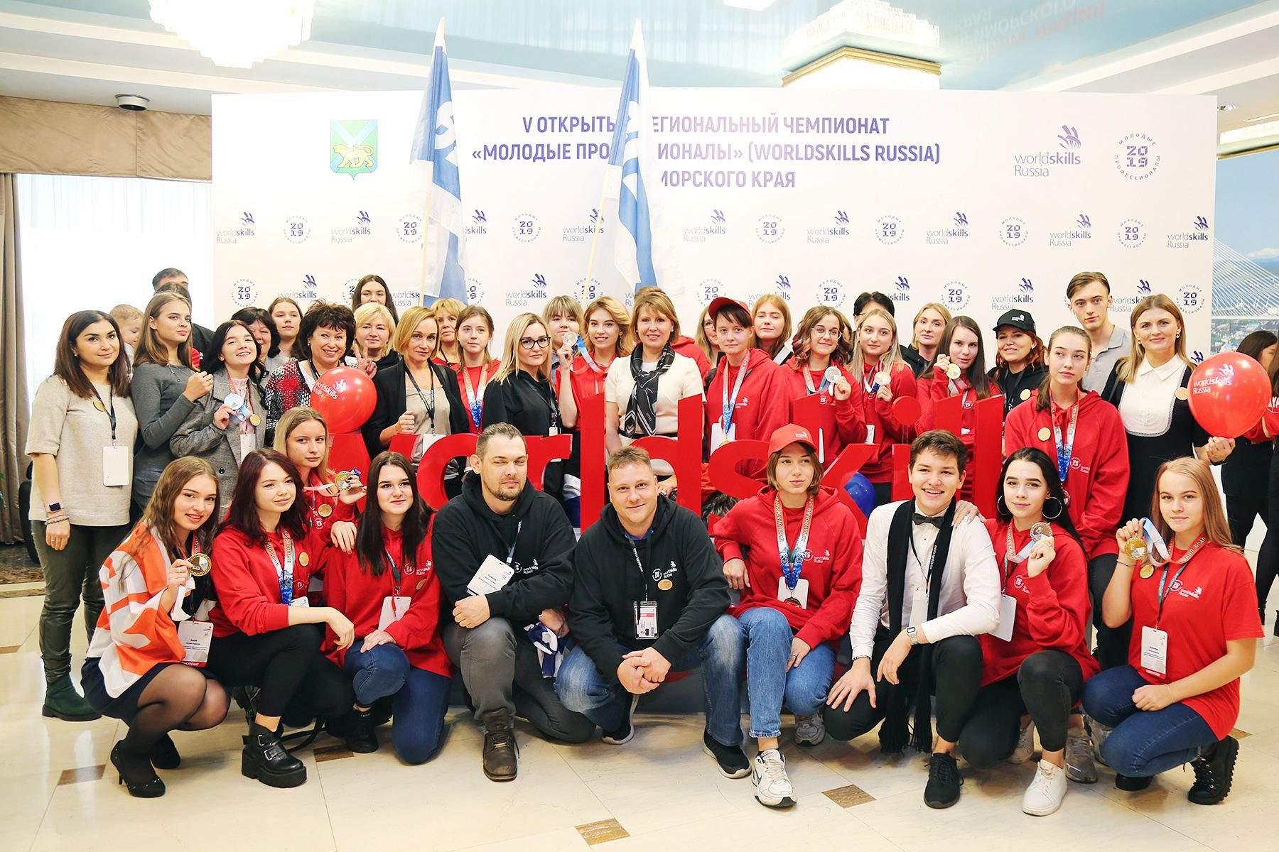 ВГУЭС станет площадкой финала VIII Национального чемпионата «Молодые профессионалы» (WorldSkills Russia)