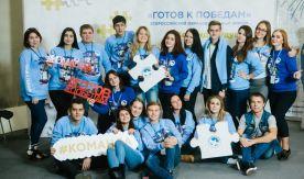 Студентка Кафедры управления Наталья Тарасенко о форуме Волонтёров Победы