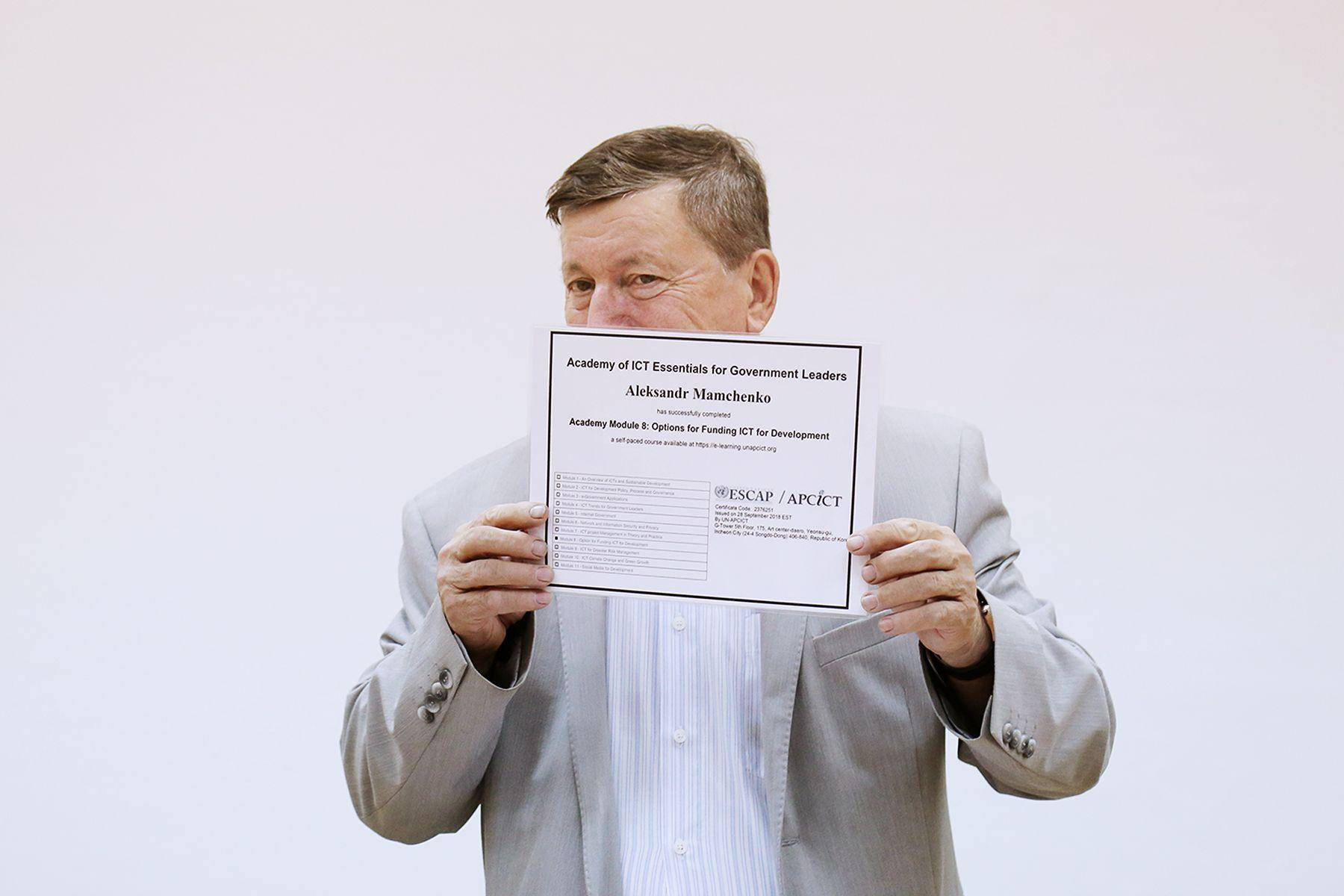 Центр учебных и научных программ ООН открылся во ВГУЭС