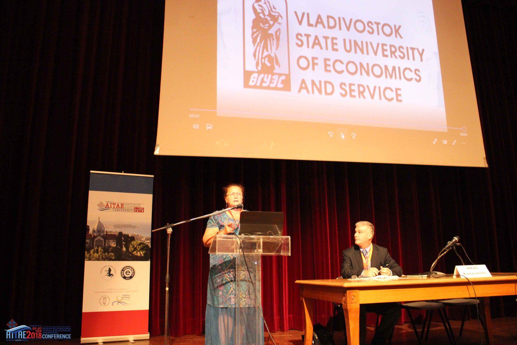 ВГУЭС на международной конференции передовых технологий в текстильной и легкой промышленности в Греции