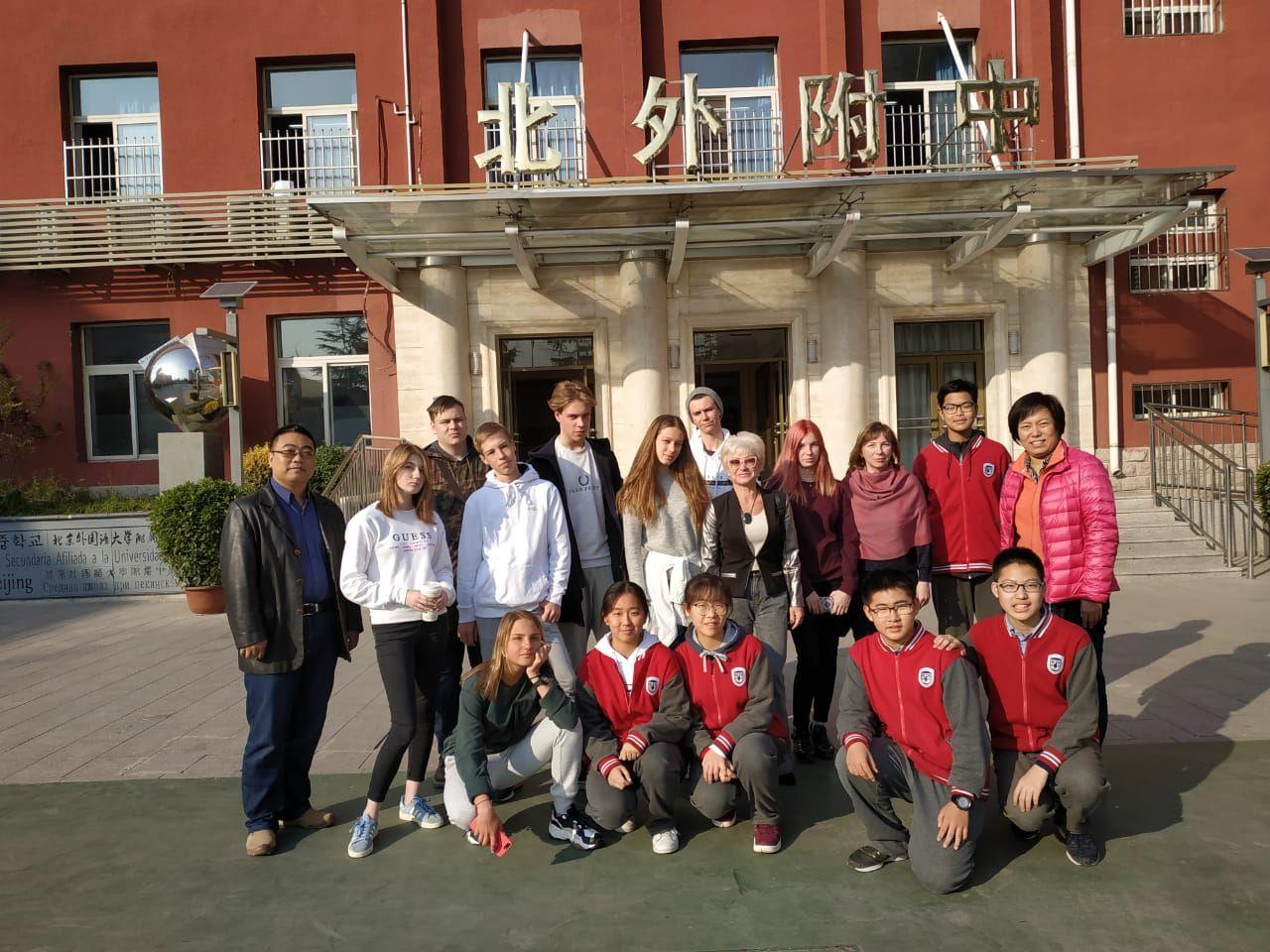 «Дружба народов». Школьники Академического колледжа ВГУЭС посетили Пекинский университет