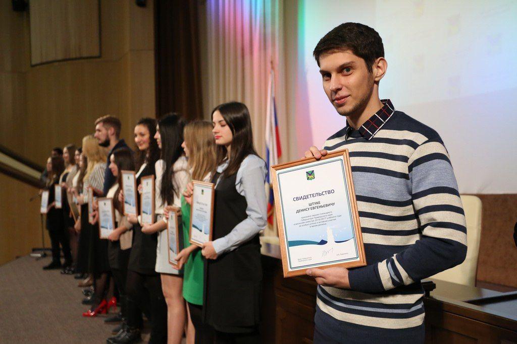 Студенты ВГУЭС получили губернаторскую стипендию