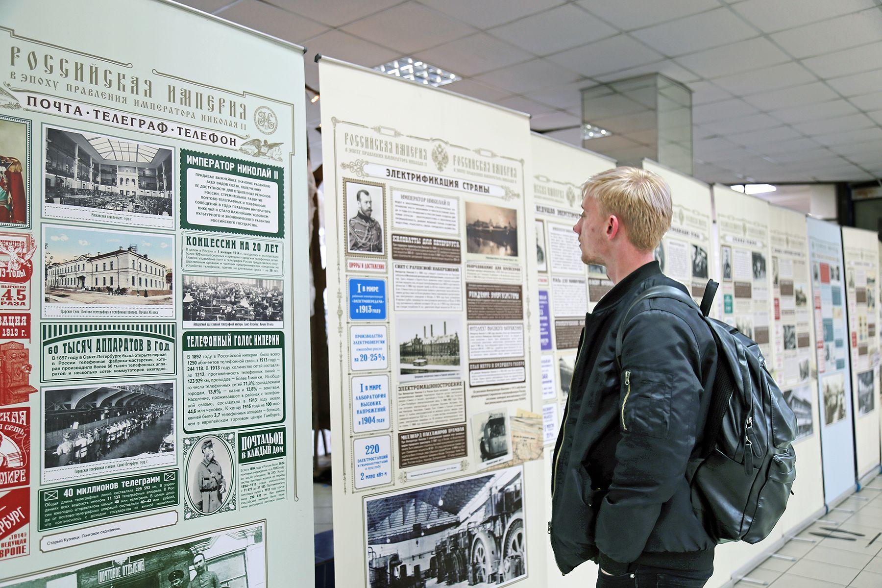 Во ВГУЭС открылась передвижная выставка про Николая II