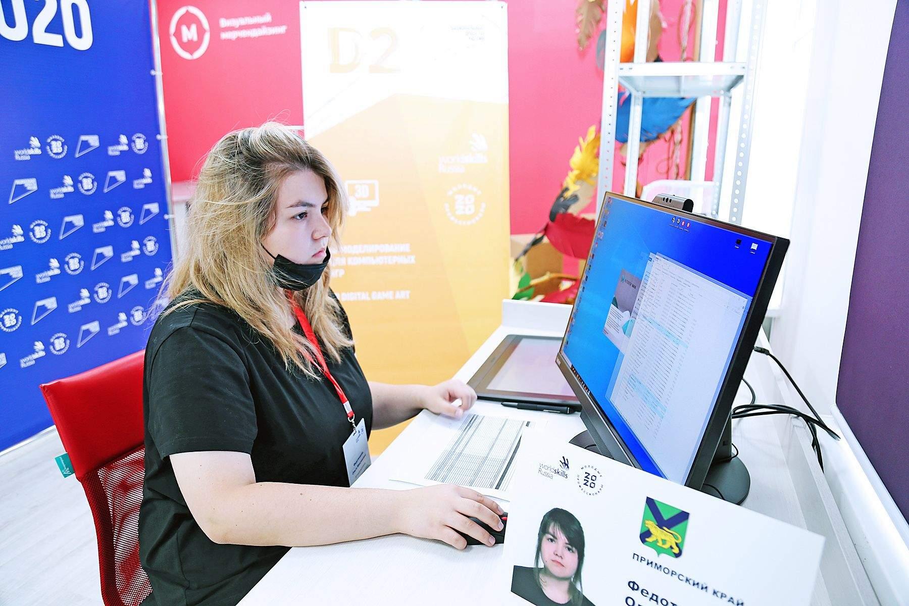 Финальные испытания VIII Национального чемпионата «Молодые профессионалы» по компетенции «3D моделирование для компьютерных игр» начались во ВГУЭС
